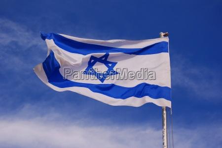 bandeira israelense