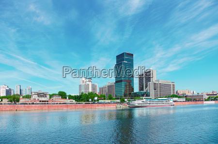 cidade moderno olhar vista paisagem natureza