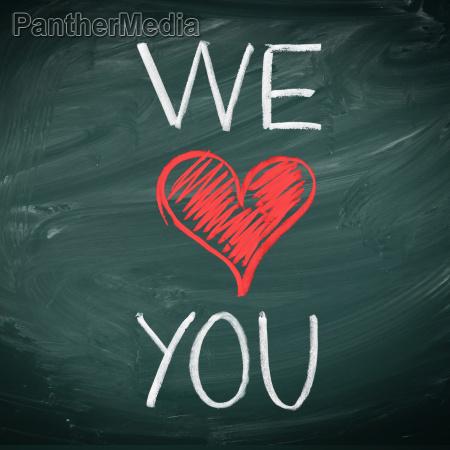 nos te amamos