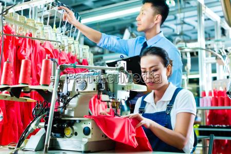 costureira e mudanca de supervisor em