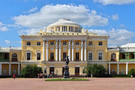 vista para a fachada do palacio