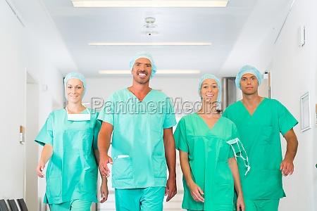 cirurgioes no hospital ou kinik