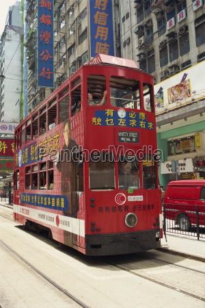 passeio viajar trafego asia cidades transporte