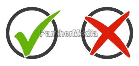 2 icones marcam marca e x