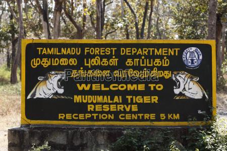 sinal parque nacional asia india gato