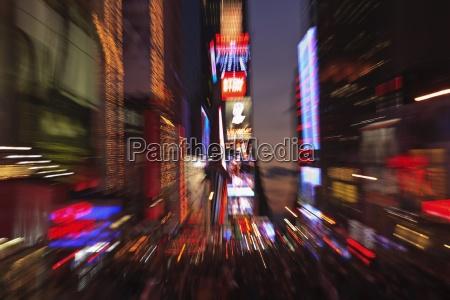 efeito zoomed das luzes no times