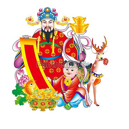 imperador china greenting ano novo prosperidade