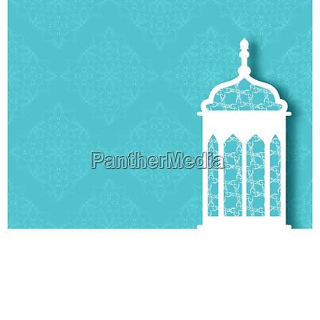 ilustracao lampada ornamental arabe para ramadan