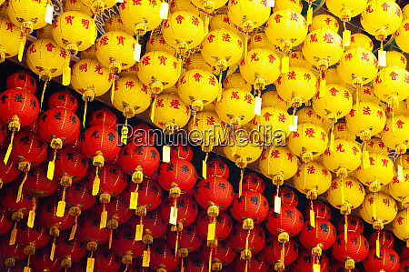 brightly coloured yellow and red chinese