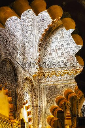 mesquita catedral de cordoba tambem conhecida