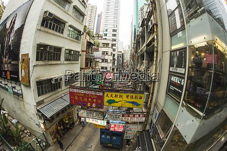 china, hong, kong, cena, da, rua, dos, sinais - 27735844