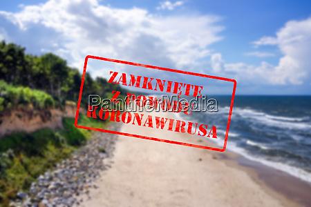 defocused view of sandy beach and