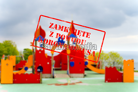 defocused view of playground for kids