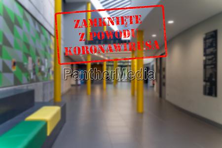 defocused view of interior of college