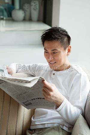 uma pessoa pessoas orientais foco asiatico