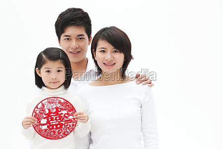familia sorria um homem madeira transversal